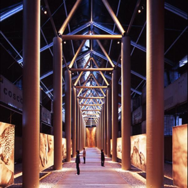 Museo Nómada Tokyo Shigeru Ban 600x600 c